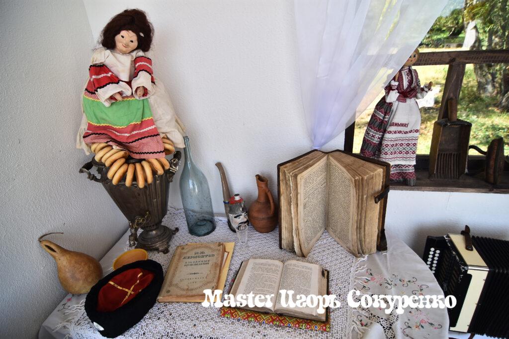 выставка старинных предметов