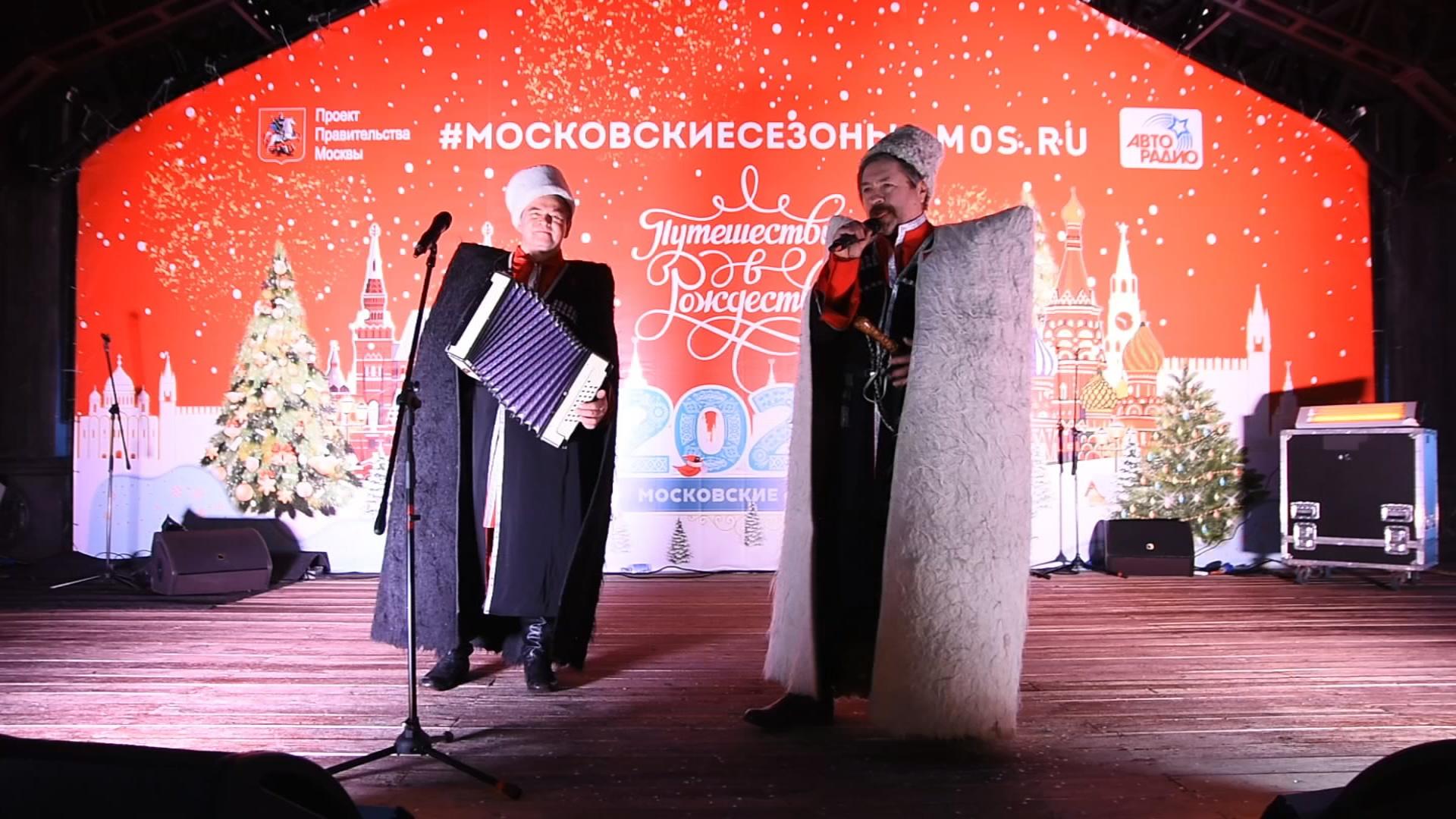 два казака в бурках на сцене
