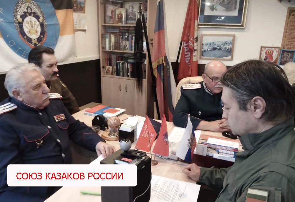 казаки в штабе